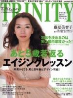 trinity20