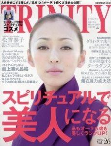 松雪泰子マタリキ