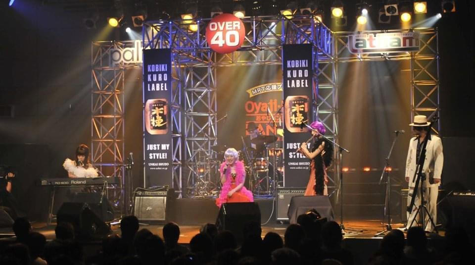 MRT宮崎放送おやじバンドコンテスト。Jazzバンドルートセカンドのメンバーで演奏するオリジナル曲てゅぴてゅぴ